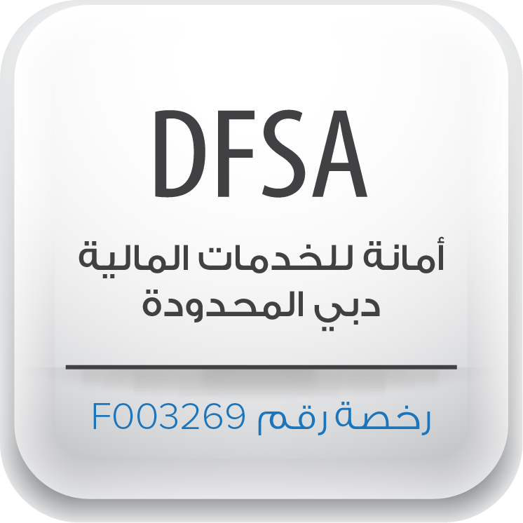 dfsa_license_ar.png