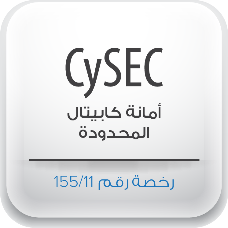 sysec_license_ar.png